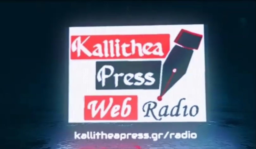 kallithea press web radio