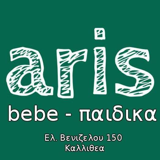 Aris bebe - Παιδικά