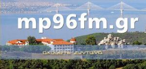 mp96fm