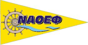 Ναυτικός Αθλητικός Όμιλος Ειρήνης και Φιλίας