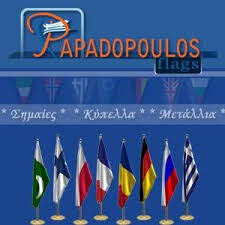 Papadopoulos Flags