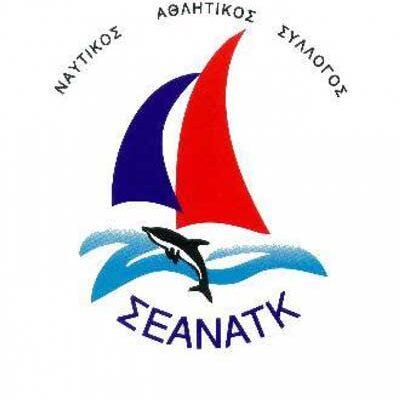 ΣΕΑΝΑΤΚ