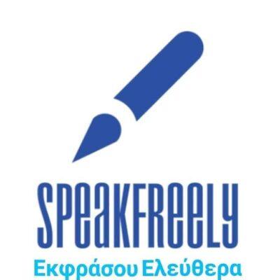 Speak freely Βίκυ Ντούλια