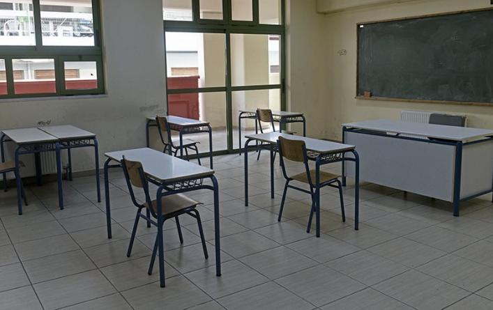 Σύρος: Μαθητές καταγγέλλουν καθηγήτρια – «Επιτέθηκε με αγκωνιές»