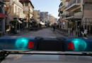 Έγκλημα στα Πατήσια: Νεκρός υπέργηρος άνδρας μέσα στο διαμέρισμά του- Εφερε δεσμά ακινητοποίησης και ίχνη έρευνας ο χώρος