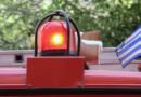 Λήξη συναγερμού στην Κρήτη: Δεν ξέσπασε φωτιά, ενεργοποιήθηκε πυροσβεστήρας