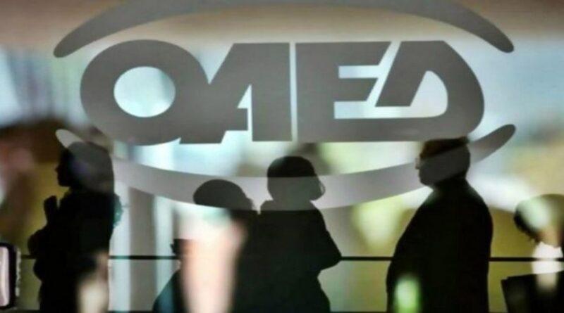 ΟΑΕΔ: Αιτήσεις για 3.500 θέσεις εγγεγραμμενων ανέργων