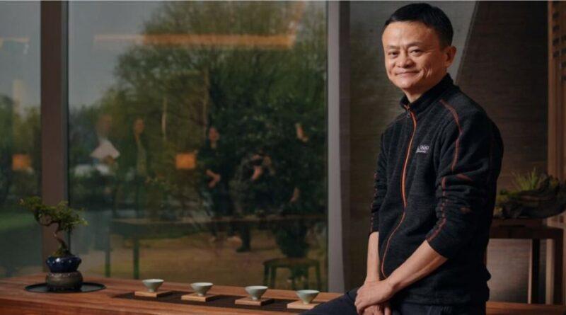 Jack Ma: Η ιστορία του φτωχού Κινέζου που έφτιαξε την Alibaba και έγινε δισεκατομμυριούχος