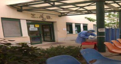 Δίπλα στο Κέντρο Υγείας ο Δήμος Καλλιθέας